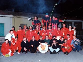 Dimonis Rafolins Any 1996 (1)